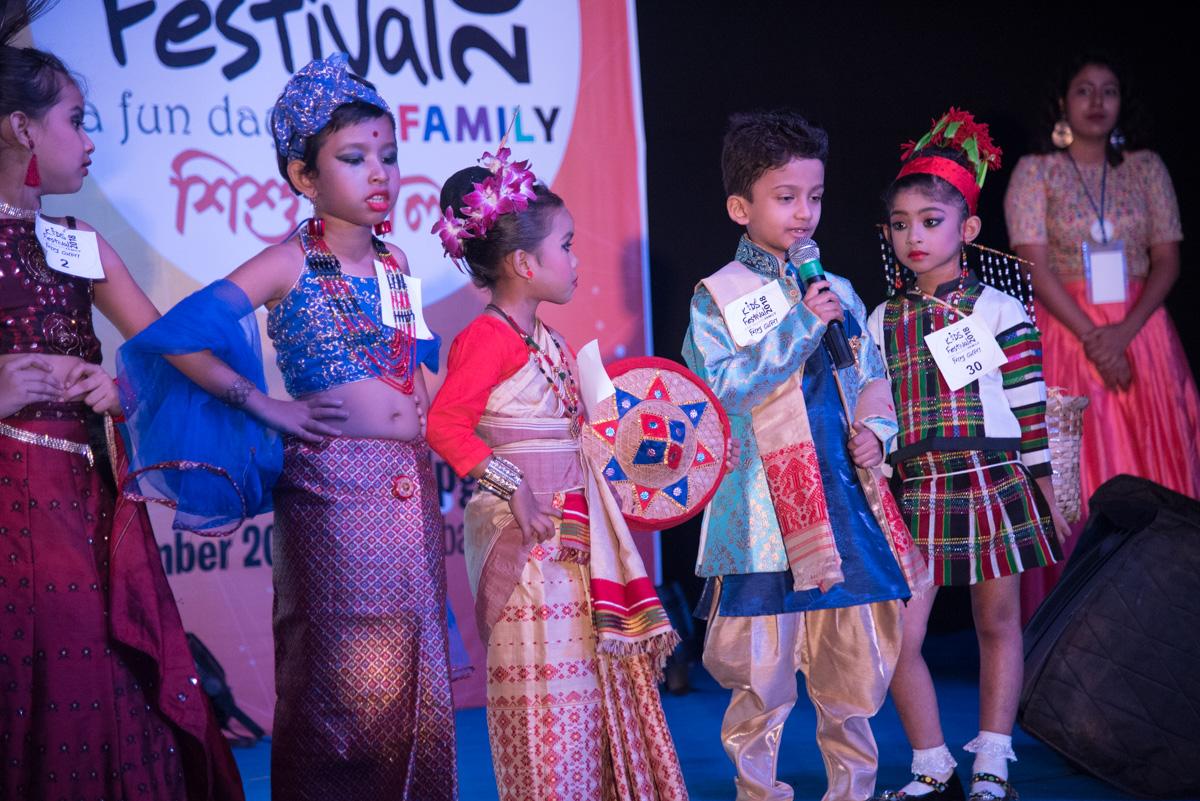 Kids Festival 2018